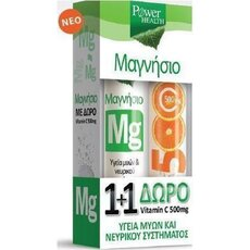 POWER HEALTH 1+1 Πακέτο Μαγνήσιο 20 Αναβράζουσες Ταμπλέτες με Δώρο Βιταμίνη C 500mg 20 Αναβράζουσες Ταμπλέτες