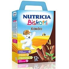 geustika elafria snak nipia kakao