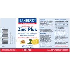 LAMBERTS Zinc Plus Lozenges Ψευδάργυρος με Βιταμίνη C 100 Καραμέλες, fig. 2