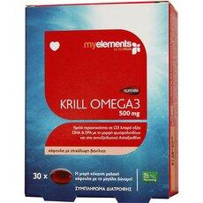 MyElements Krill Omega-3 Προσφέρει Ιχθυέλαιο Πλούσιo σε Ωμέγα-3 30 Capsules