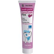 FREZYDERM Sensiteeth First Toothpaste Οδοντόκρεμα για την πρώτη οδοντοφυΐα, για βρέφη από 6 μηνών έως παιδιά 3 ετών 40ml, fig. 1