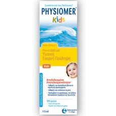 PHYSIOMER Kids Διατηρεί Υγρές τις Ρινικές Διόδους 115ml