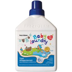 FREZYDERM Atoprel Baby Laundry Υγρό Απορρυπαντικό Ειδικά Σχεδιασμένο Για Βρεφικά Ρούχα 1lt, fig. 1