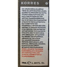 KORRES Men's Cream Σφένδαμος Αντιρυτιδική & Συσφικτική Κρέμα Προσώπου & Ματιών Για Την Ανδρική Επιδερμίδα 50ml, fig. 2