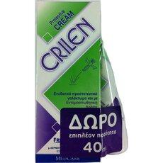 FREZYDERM Πακέτο Προσφοράς Crilen Cream 125ml & ΔΩΡΟ Επιπλέον 40ml