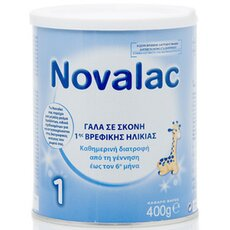 NOVALAC 1 έως τον 6ο Μήνα, 400gr, fig. 1