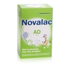 Novalac AD απο τη Γέννηση, 450gr, fig. 1