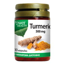POWER HEALTH Turmeric Κουρκουμάς 500mg 30s, fig. 1