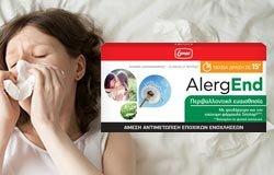 alergiki rinitida