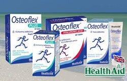 health aid ΑΡΘΡΩΣΕΙΣ OSTEOFLEX